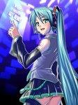 hatsune_miku_1_2.jpg