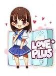 loveplus001.jpg