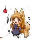 spicywolf001.jpg